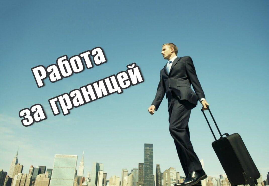 chem rossiiski HR otlichaetsya