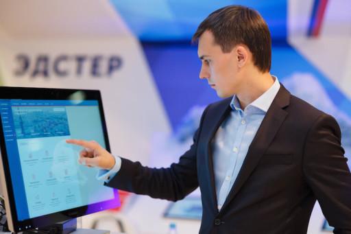 Илья Максименка_ЦУ
