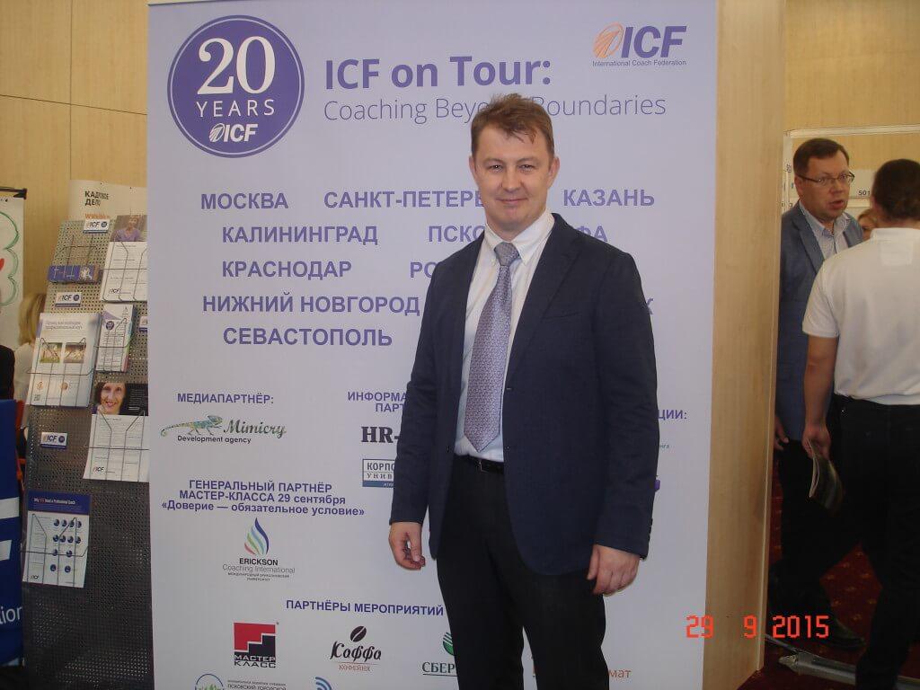 Aleksey Shirokopoyas HR@training