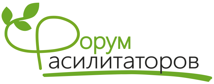 Forum Fasilitatorov