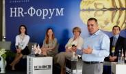 XXV ежегодный HR-Форум деловой газеты «Ведомости»