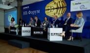 Итоги летнего HR-Форума деловой газеты  «Ведомости»  2018