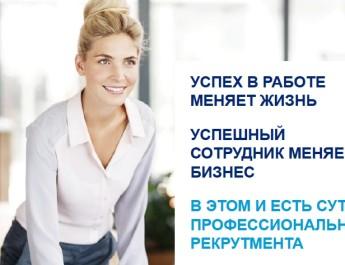 gendernyi_sostav_v_rossii