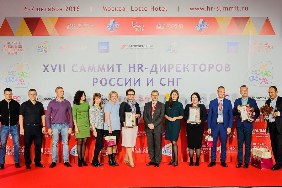 hr_award2016_4