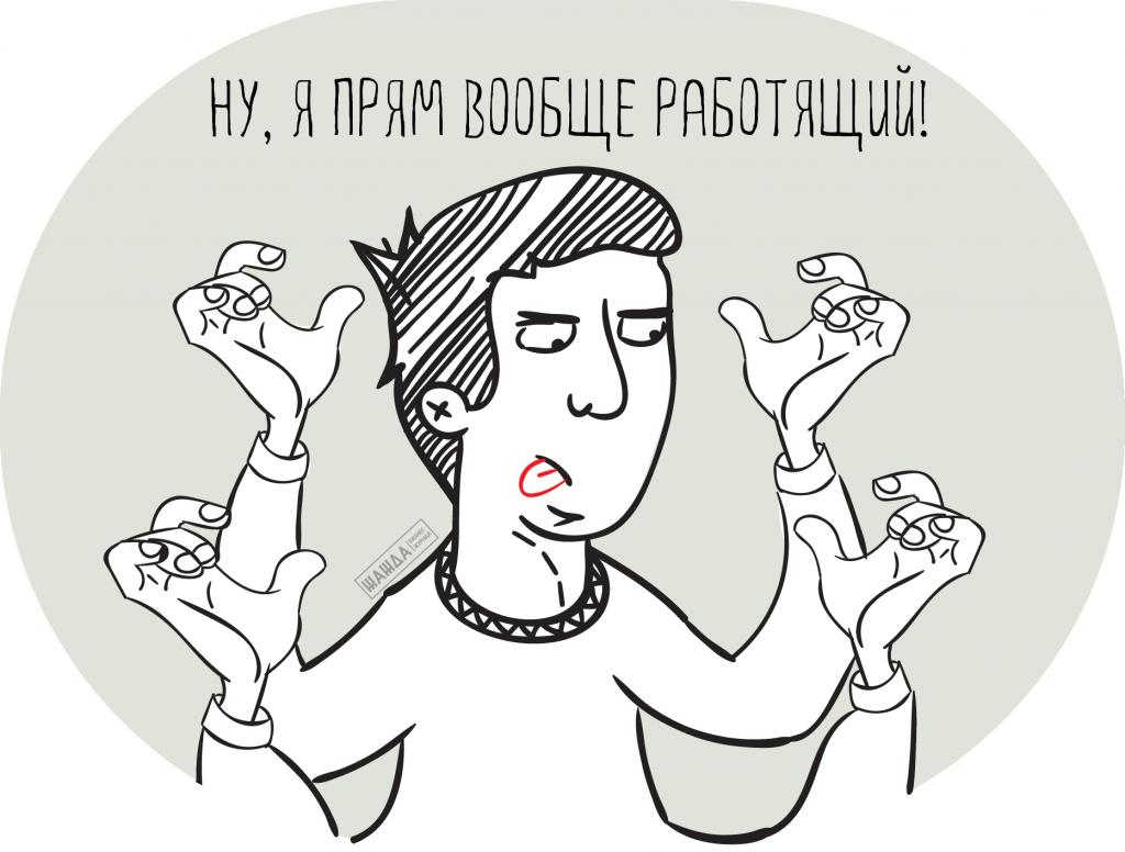 neotgulennyi_otpusk