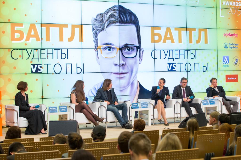 issledovanie_vzglyad_pokolenii