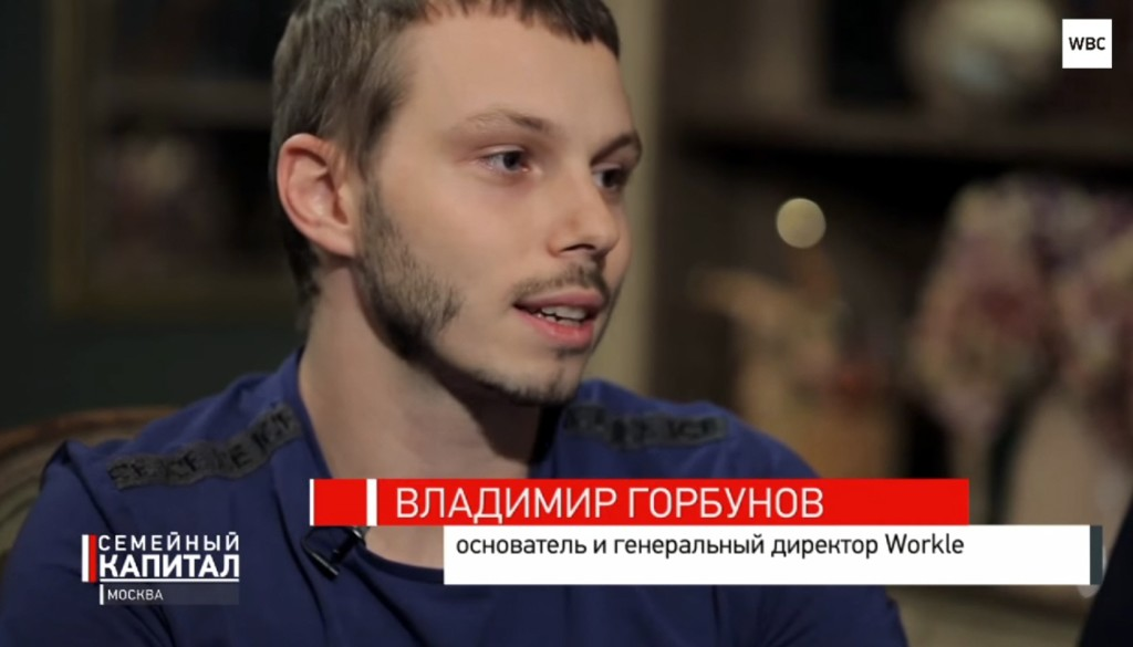 vladimir_gorbunov_osnovatel_i_generalnyj_direktor_kompanii_workle