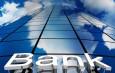 5 направлений развития  банковской сферы, которые будут искать  специалистов  в 2017 году