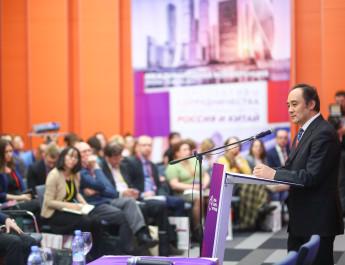 Международная конференция China Campus Network