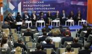 Итоги Московского международного салона образования
