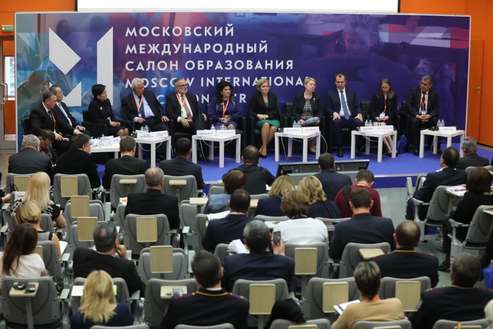 Завершился третий день работы Московского международного салона образования
