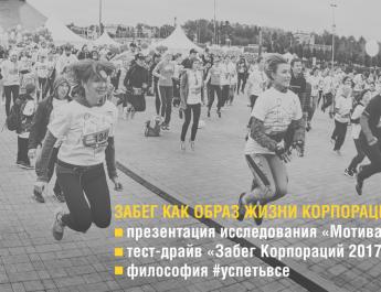 БАННЕР ЗАКРЫТОЕ 1