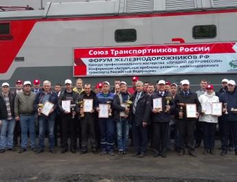 Как прошел конкурс профессионального мастерства Союза транспортников России
