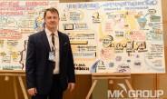 Итоги Конференции «Управление эффективностью работы персонала»-2017