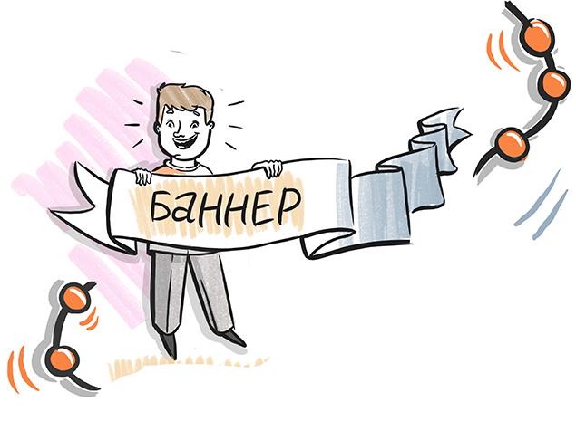 Визуализация как сервис: когда картинки больше слов