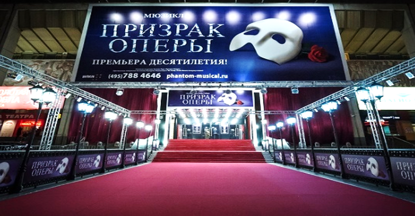корпоративные мероприятия в театре.