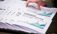 Итоги  «Корпоративное образование в России 2017» РБК