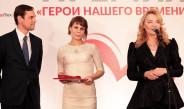 «Герои нашего времени» — Всероссийский проект в области социальной ответственности, посвященный простым людям, их поступкам