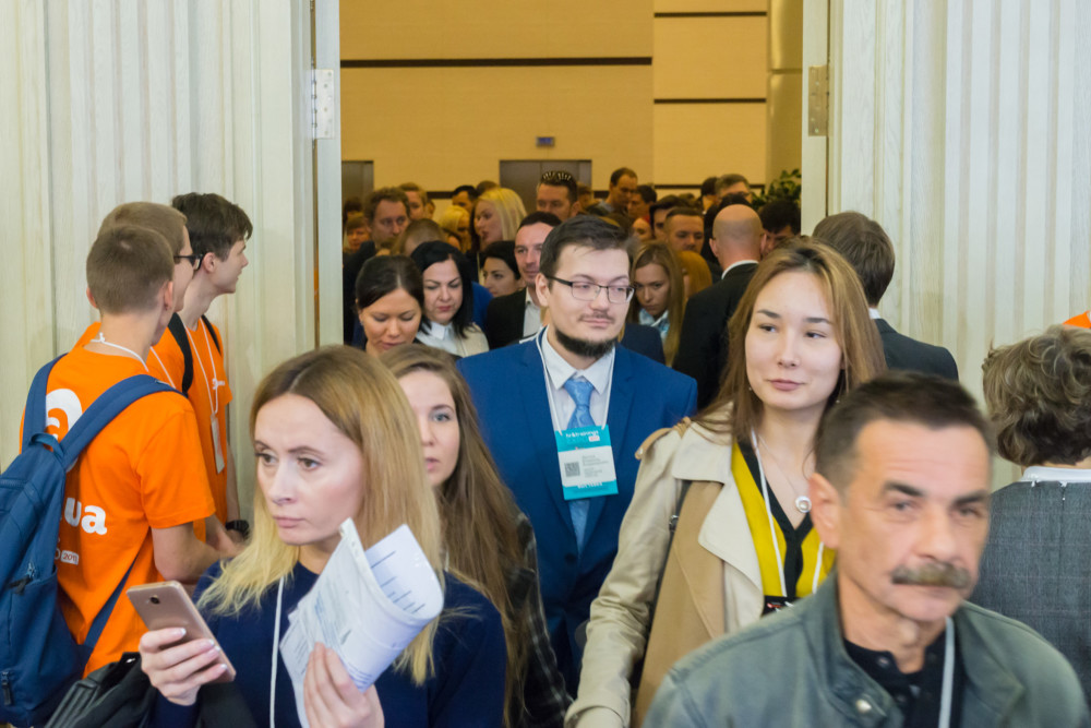 HR&Trainings EXPO 2017