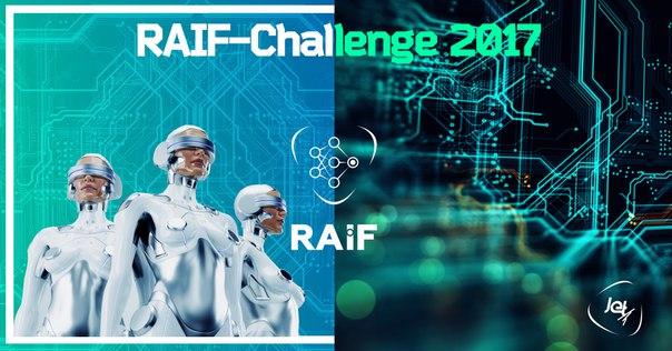 «RAIF-Challenge 2017