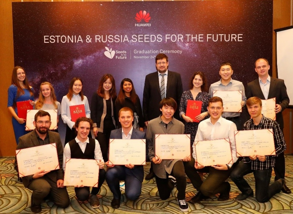 Участники Seeds for the future 2017