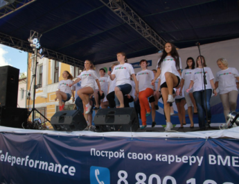 проект «Teleperformance — мир без границ