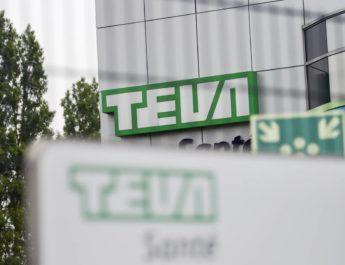 Дистанционное обучение будущего: Teva представила инновационные HR-решения