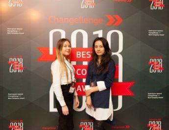 Сотрудники Coca-Cola HBC Россия на премии Changelleng