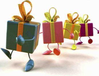 Роль традиций компании в корпоративной культуре. Премия или подарки?