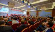 IV Российский Форум корпоративного обучения «HR-ПРАКТИКА 2019: обучение и развитие персонала» и церемония вручения Премии HR Edu Award