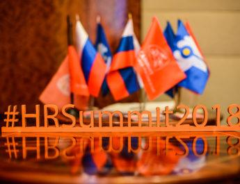 Саммит HR-директоров Хрустальная пирамида