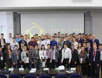 Как прошли соревнования по решению инженерных кейсов для молодых специалистов компании ПАО «Т Плюс»
