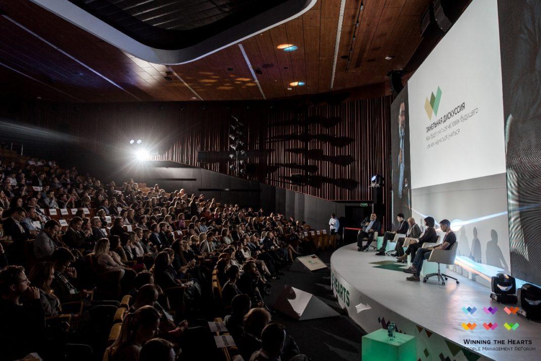 Итоги ReForum-2018. 5 принципов построения компании будущего в digital-эпоху