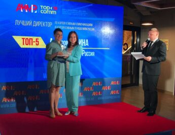 TOP-COMM Awards