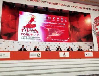 лидеры нефтегазовой отрасли