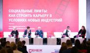 В ежегодной Программе «Лучшие социальные проекты России» открыт прием заявок на участие