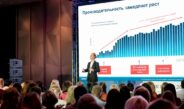 Итоги пресс-конференции в рамках международного саммита HR Digital 2019