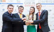 Финал Инженерного чемпионата «CASE-IN» — 2020  пройдет 10 — 11 сентября