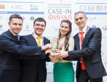 Финал Международного инженерного чемпионата «Case-in».