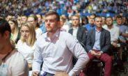 Молодежный день Международного форума «Российская энергетическая неделя»