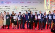 Объявлены лауреаты Премии «Хрустальная пирамида — 2020»